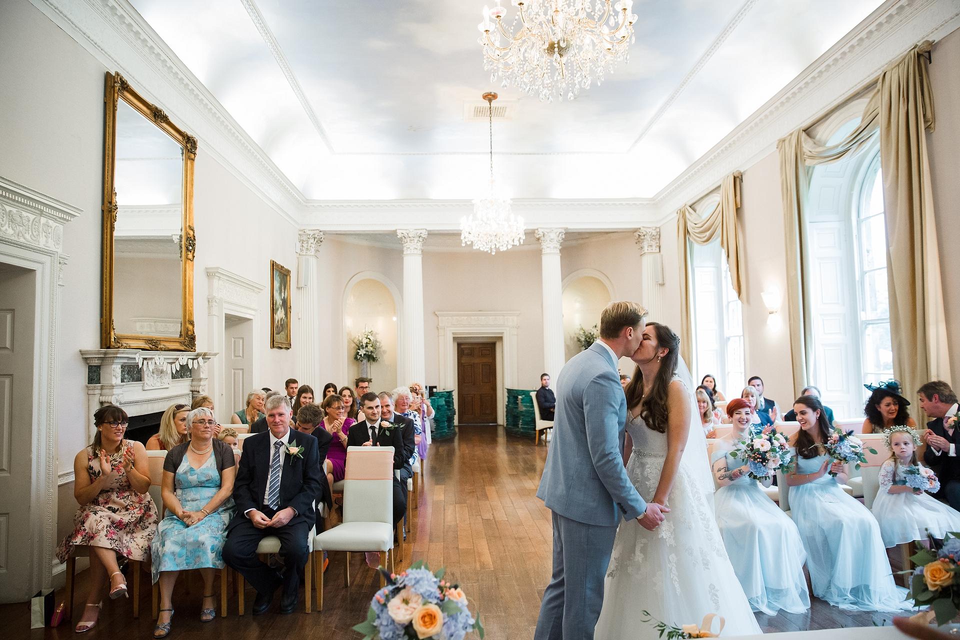 intimate Nottingham wedding
