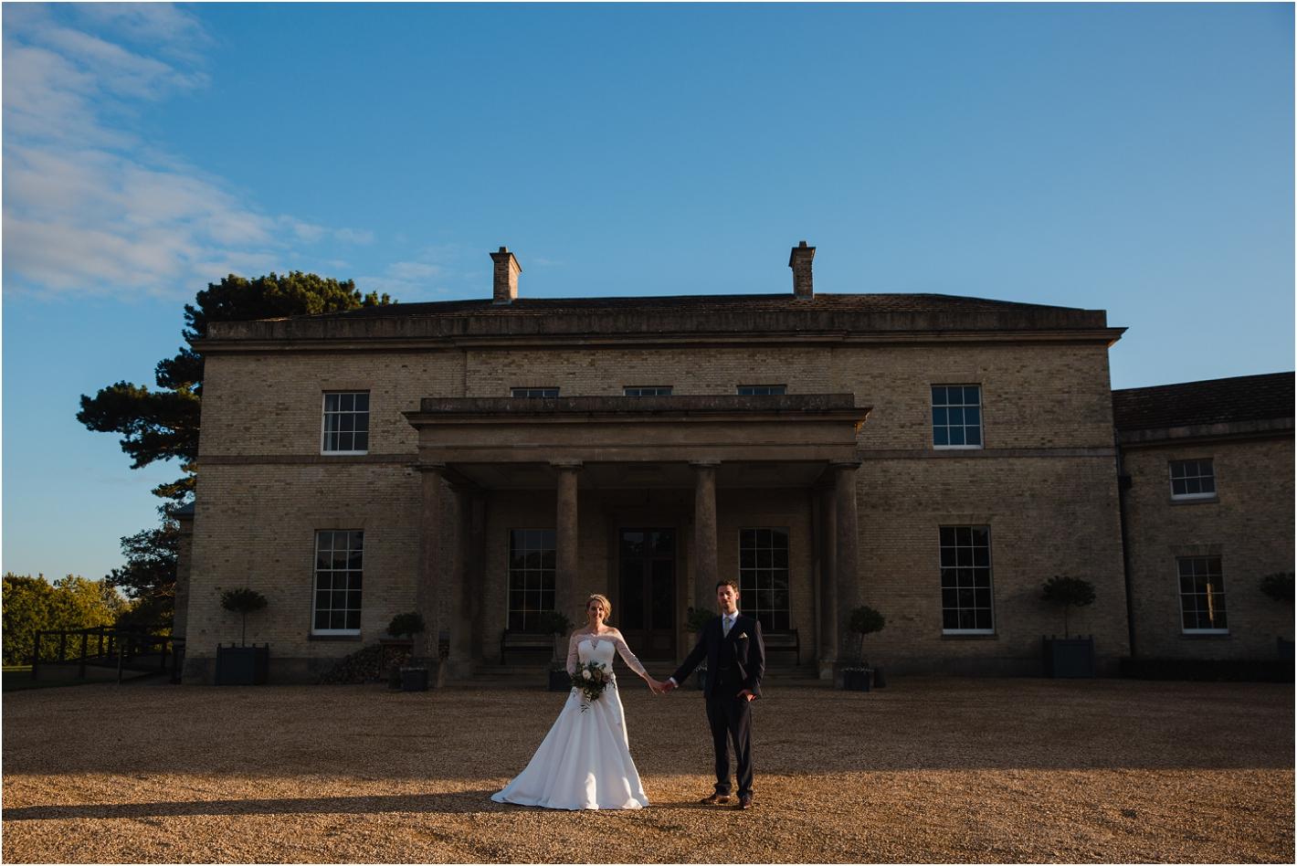 wedding photography at Stubton Hall